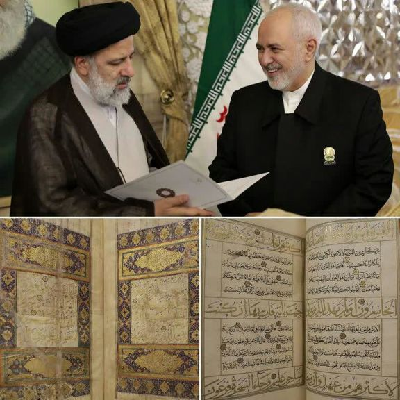 دیدار ظریف با رئیسی و اهدای هدیه به آستان قدس +عکس