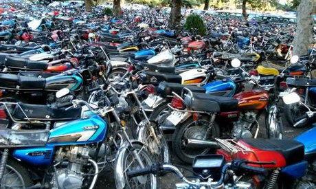 هشدار درباره شمارهگذاری ۱۲هزار موتورسیکلت کاربراتوری