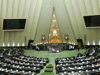 ۲۵ رویداد مجلس در ۹۸