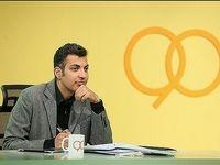 واکنش فردوسیپور به پیشنهاد قائم مقامی