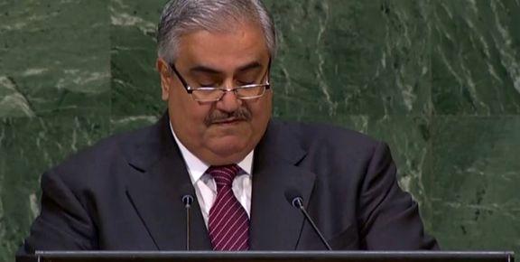 عقدهگشایی بحرینیها علیه ایران در سازمان ملل