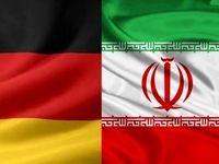 وزیر حمل و نقل آلمان جمعه به تهران میآید