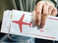 تبانی برای ایجاد بازار سیاه بلیت پروازهای اربعین