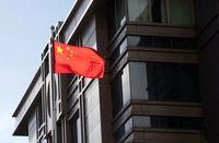 آمار نا امید کننده چین؛ سایه ریسک کرونا بر اقتصاد جهانی