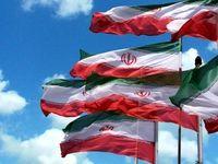 ایران؛ پانزدهمین اقتصاد بزرگ جهان/ 8ابرقدرت اقتصادی دنیا کدامند؟