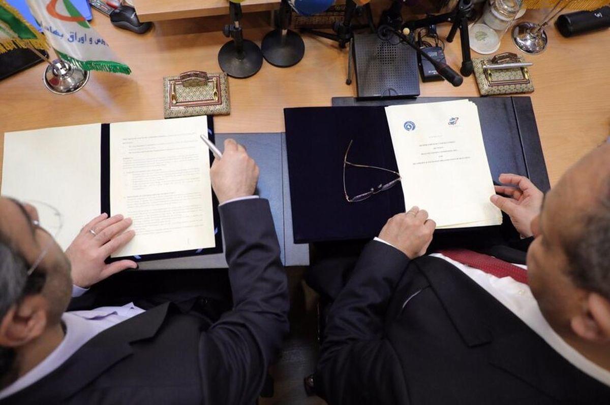 امضاء تفاهمنامه همکاری میان سازمان بورس ایران و عراق