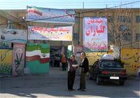 آخرین آمار اسکان نوروزی فرهنگیان