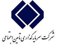 قانون منع به کارگیری بازنشستگان در شستا اجرا میشود