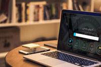 توصیه هایی برای یادگیری بهتر در کلاسهای آنلاین