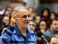 روایتی از علت بخشش محمدعلی نجفی