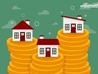 قیمت مسکن دیگر به این زودیها بالا نمیرود