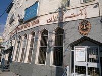 حسابهای فاقد اطلاعات کامل در بانک ملی مسدود شد