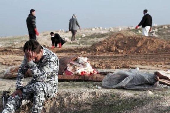 سازمان ملل: دستکم ۲۰۰گور دستهجمعی در عراق وجود دارد