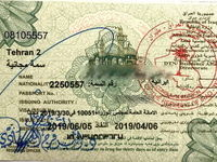 نخستین ویزای «مجانی» عراق صادر شد +عکس