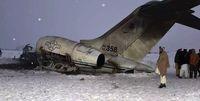 آمریکا اجساد نظامیان حادثه سقوط هواپیما را تحویل گرفت