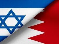 ترامپ عادیسازی روابط بحرین و اسرائیل را اعلام میکند