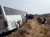 واژگونی اتوبوس مسافربری در مسیر تهران