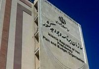 توضیحات سازمان برنامه درباره اظهارات یک نماینده مجلس
