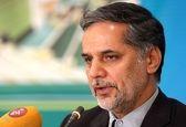 الحاق ایران به کنوانسیون مبارزه با تأمین مالی تروریسم سهشنبه تعیین تکلیف میشود
