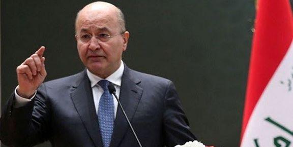 رئیسجمهور عراق حملات ایران به پایگاههای آمریکا را محکوم کرد