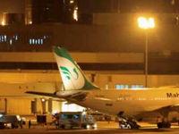 ادعای منابع صهیونیستی درباره حمله به هواپیمای ماهان