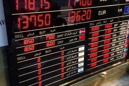 حال و هوای بازار ارز تهران