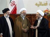 اعلام زمان تودیع و معارفه روسای قدیم و جدید قوه قضائیه