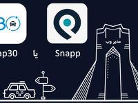 تاکسی ها به اسنپ و تپسی میپیوندند