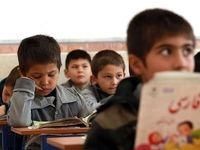 شمار دانشآموزان اتباع خارجی در ایران به ۴۸۰ هزار نفر رسید