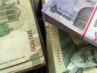 تحولات متغیرهای پولی و بانکی آذر ماه امسال منتشر شد/ نقدینگی ۱۴۴۵هزار میلیارد تومان شد