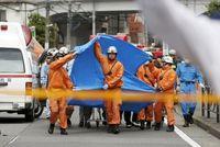 حمله مرگبار با چاقو به کودکان در ژاپن +عکس