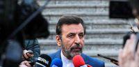 واعظی: بسته حمایتی دولت از اقشار ضعیف تصویب شد