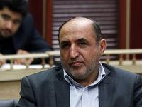 انتقال مجتمع فوریتهای اجتماعی تهران به محل جدید