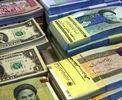 ۳۳۰ هزار میلیارد تومان؛ کل یارانه نقدی پرداخت شده