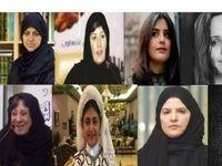 ۵زنی که عربستان خواهان اعدام آنها است! +عکس