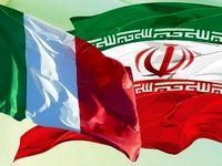 شرکتهای ایتالیایی در ایران میمانند