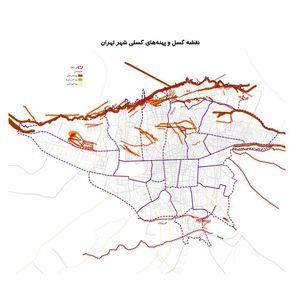وضعیت ملک خود را روی گسلهای تهران پیدا کنید