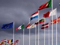 چین: تمامی طرفهای برجام خواستار حفظ این توافق هستند