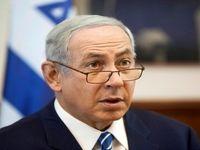 نتانیاهو: کشورهای عربی متحد ما هستند!