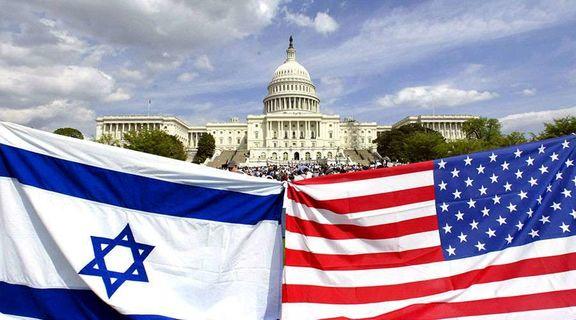 فیلم سانسور شده لابی اسراییل در آمریکا