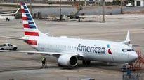 پروازهای آمریکا به میلان ایتالیا لغو شد