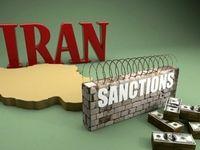 اتحادیه اروپا درباره اعمال «تحریمهای محدود» علیه ایران بحث میکند