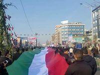 بازتاب راهپیمایی ۲۲بهمن امسال در رسانههای خارجی