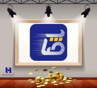 اپلیکیشن پرداخت «صاپ» هر ماه ٤٠ سکه بهار آزادی جایزه میدهد