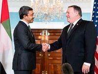 گفتوگوی وزیران خارجه آمریکا و امارات درباره ایران