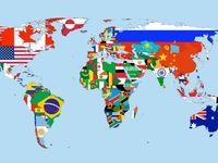 قدرتمندترین کشورهای جهان معرفی شدند!
