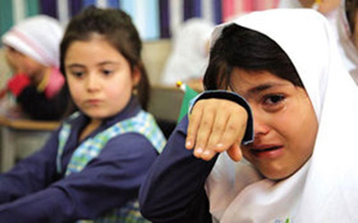 چطور ترس از مدرسه را کم کنیم؟