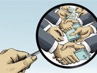 دستگاههای اجرایی مکلف به شفافسازی حقوق کارکنان شدند