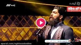 دعای تحویل سال با صدای علی زند وکیلی +فیلم