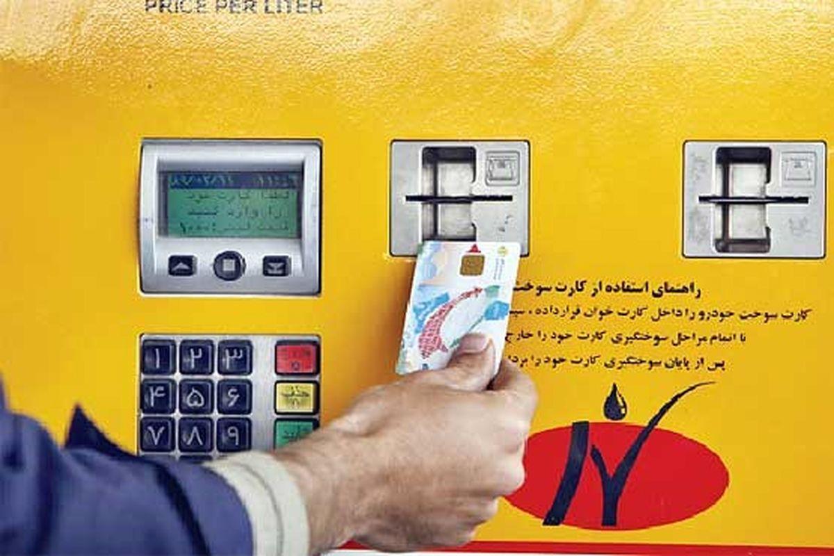بهترین راهکار کنترل مصرف بنزین چیست؟